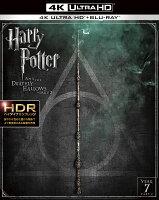 ハリー・ポッターと死の秘宝 PART2(4K ULTRA HD+ブルーレイ)【4K ULTRA HD】