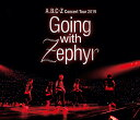 A.B.C-Z Concert Tour 2019 Going with Zephyr(Blu-ray 通常盤)【Blu-ray】 [ A.B.C-Z ]