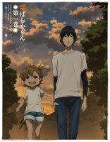 ばらかもん 第一巻【Blu-ray】