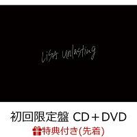 【先着特典】unlasting (初回限定盤 CD+DVD) (ポストカード(LiSA応援店絵柄)付き)