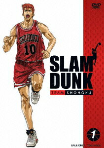 SLAM DUNK VOL.1画像