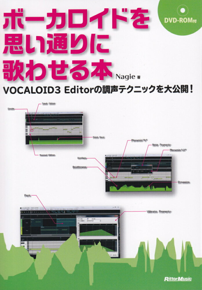 本・雑誌・コミック, 楽譜  VOCALOID3 Editor Nagie