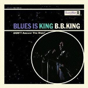 「BLUES IS KING」のパッケージ