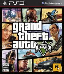 【送料無料】【連続エントリーでポイント最大5倍】Grand Theft Auto V PS3版