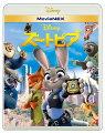 小学生の子供と一緒楽しめる「ディズニー映画DVD」を教えて!