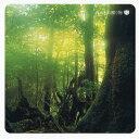 【送料無料】音のアロマテラピー::森からの贈り物 [ 神山純一 J PROJECT ]