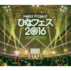 Hello!Project ひなフェス2016 ℃-uteプレミアム【Blu-ray】 [ ℃-ute ]