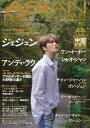 ASIAN POPS MAGAZINE 153号 - 楽天ブックス