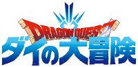 ドラゴンクエスト ダイの大冒険 Original Sound Track Vol.1