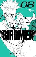 BIRDMEN 8巻