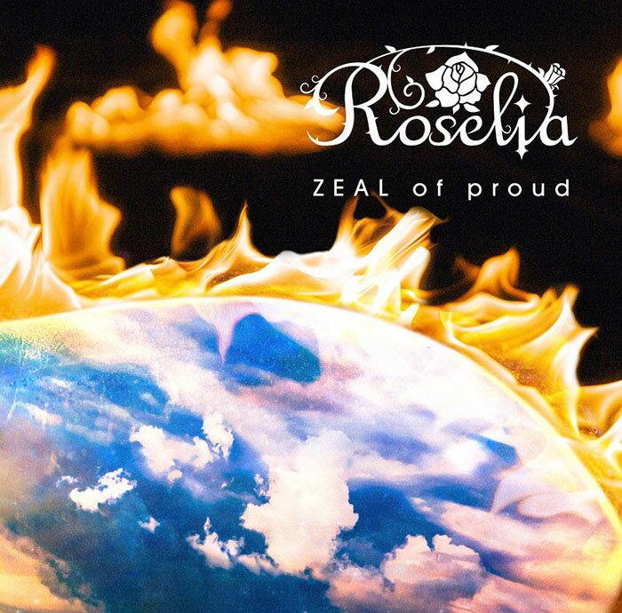 CD, ゲームミュージック ZEAL of proudBlu-ray Roselia