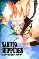 NARUTO-ナルトー 疾風伝 忍界大戦・うちはオビト 1