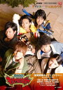 KYOURYUU e´ AMADO!!! 獣電戦隊キョウリュウジャーキャラクターブック (Tokyo news mook) [ 小林ばく ]