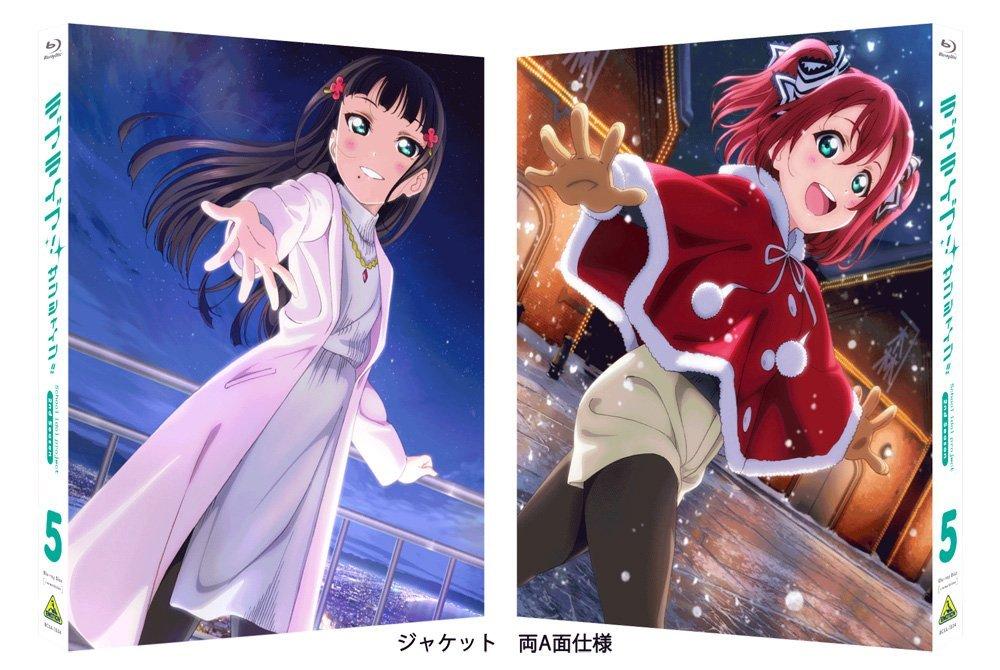 ラブライブ!サンシャイン!! 2nd Season Blu-ray 5 特装限定版【Blu-ray】