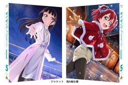 ラブライブ!サンシャイン!! 2nd Season Blu-ray 5 特装限定版