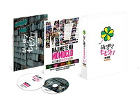 はじめてのももクロー完全版ーモノノフedition Blu-ray BOX【Blu-ray】
