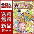 ONE PIECE 1-85巻セット【特典:透明ブックカバー巻数分付き】