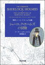 映画『シャーロック・ホームズ』、米でプレミア