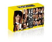 半沢直樹(2020年版) -ディレクターズカット版ー Blu-ray BOX【Blu-ray】
