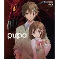 pupa(ピューパ) 無修正完全版