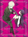 【送料無料】妖狐×僕SS 1【完全限定生産版】【Blu-ray】