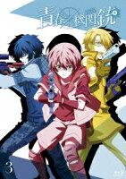 TVアニメ『青春×機関銃』3【Blu-ray】