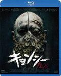 キョンシー【Blu-ray】