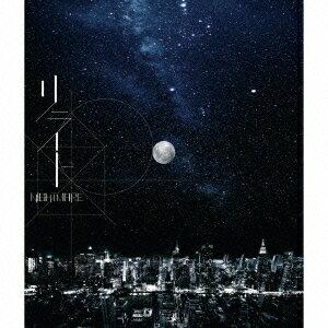 リライト(CD+DVD)画像