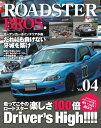 ROADSTER BROS.(vol.04)