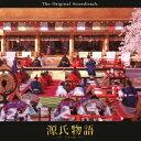 【送料無料】映画「源氏物語ー千年の謎ー」 オリジナル・サウンドトラック