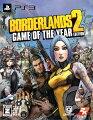ボーダーランズ2 ゲーム・オブ・ザ・イヤーエディション PS3版の画像