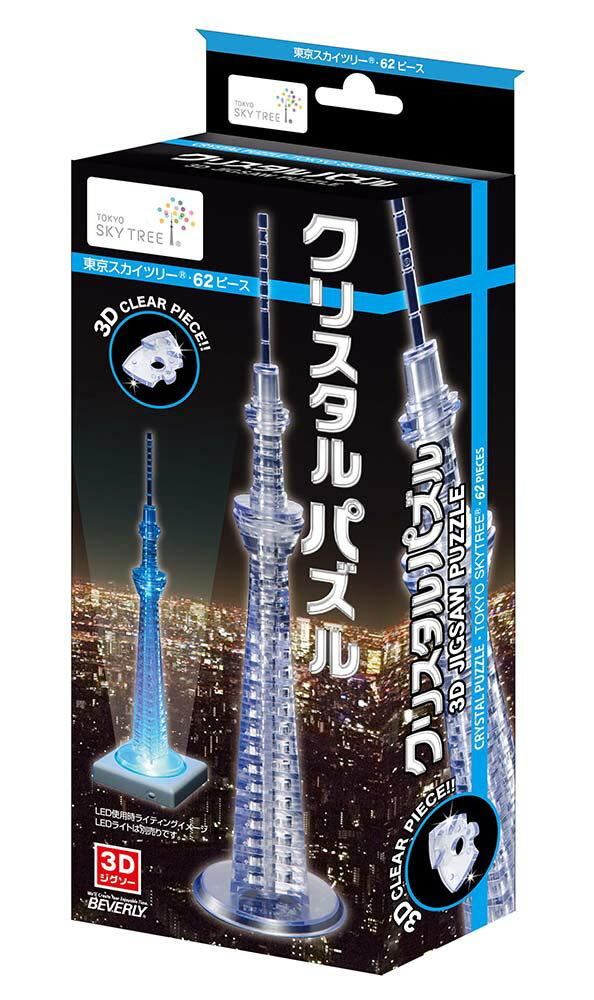 50134 クリスタル パズル 東京スカイツリー