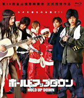 ホールドアップダウン【Blu-ray】