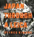 Japan through a Leica