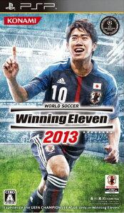 【送料無料】ワールドサッカー ウイニングイレブン 2013 PSP版