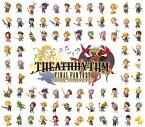 THEATRHYTHM FINAL FANTASY Compilation album [ (ゲーム・ミュージック) ]