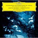 チャイコフスキー:ピアノ協奏曲第1番 メンデルスゾーン:ヴァイオリンとピアノのた