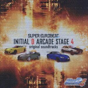 SUPER EUROBEAT presents 頭文字[イニシャル]D ARCADE STAGE 4 original soundtracks画像