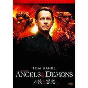 [DVD]天使と悪魔 CE