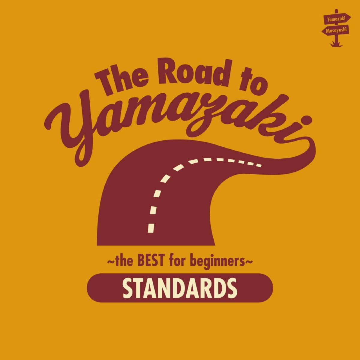 The Road to YAMAZAKI 〜 the BEST selections for beginners 〜 [STANDARDS]画像