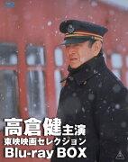 高倉健主演 東映映画セレクション Blu-ray BOX 【初回生産限定】【Blu-ray】