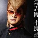 不良品 (CD+DVD) [ 氣志團 ]