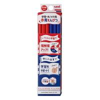 UNI学習 丸つけ用 赤青鉛筆