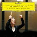 チャイコフスキー:交響曲第6番≪悲愴≫ ラフマニノフ:ヴォカリーズ [ チョン・ミョンフン ]