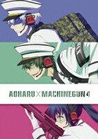 TVアニメ『青春×機関銃』4【Blu-ray】