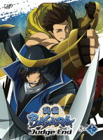 戦国BASARA Judge End 其の壱【Blu-ray】