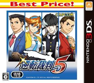 【楽天ブックスならいつでも送料無料】逆転裁判5 Best Price!