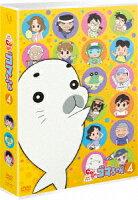 少年アシベ GO!GO!ゴマちゃん DVD-BOX vol.4