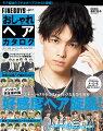 FINEBOYS+plus おしゃれヘアカタログ '21-'22 AUTUMN-WINTER