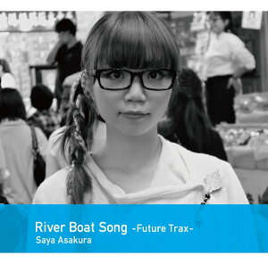 【楽天ブックスならいつでも送料無料】River Boat Song-Future Trax- [ 朝倉さや ]
